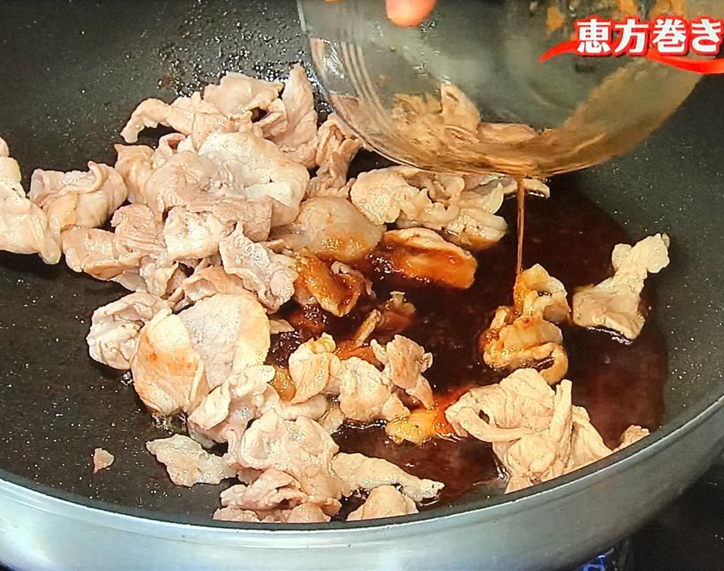 豚肉の甘辛炒めを作る