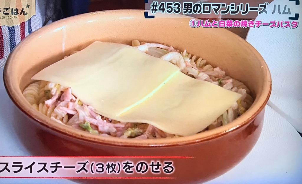 チーズをのせ、トースターで10分くらい焼く