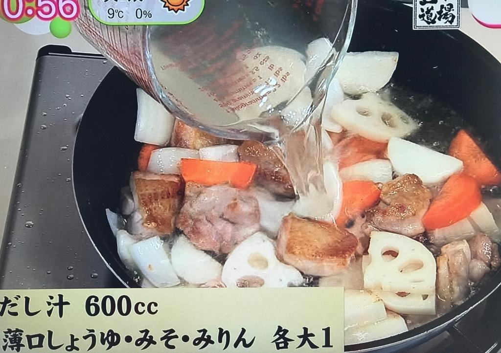 だし汁、薄口しょうゆ、味噌、みりん、酒粕を入れて野菜がやわらかくなるまで煮込む