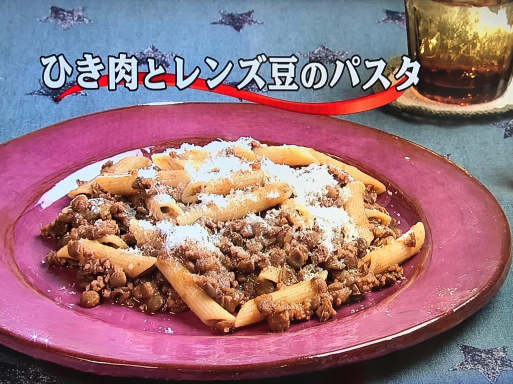 ひき肉とレンズ豆のパスタ