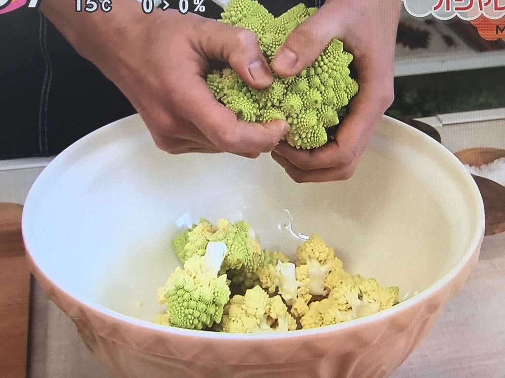 ローマブロッコリーは様々な形に切ってボウルに入れる