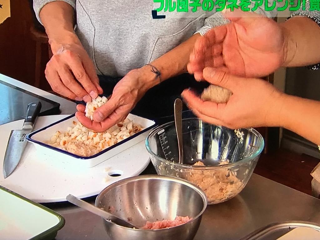 手を濡らしてそれぞれのタネを団子に丸め、①をしっかりまぶす