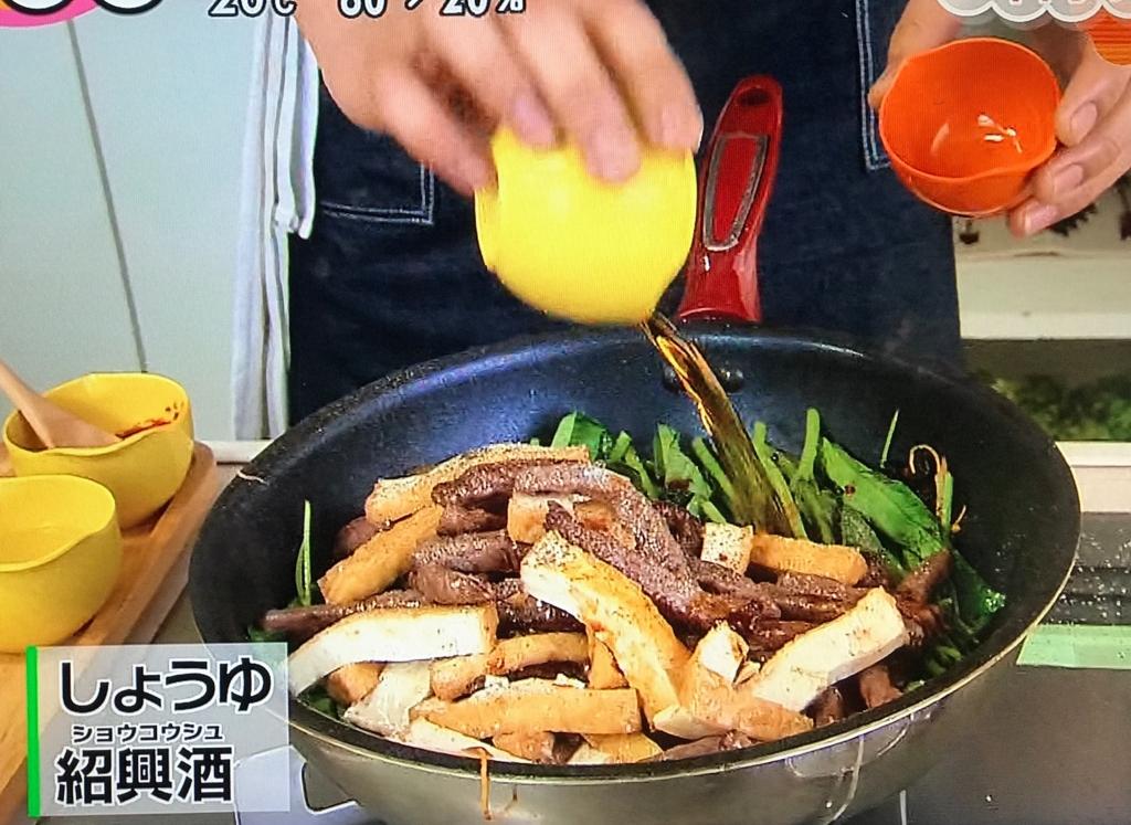 牛肉と厚揚げを戻し、Cを順に加えて絡め、盛り付ける