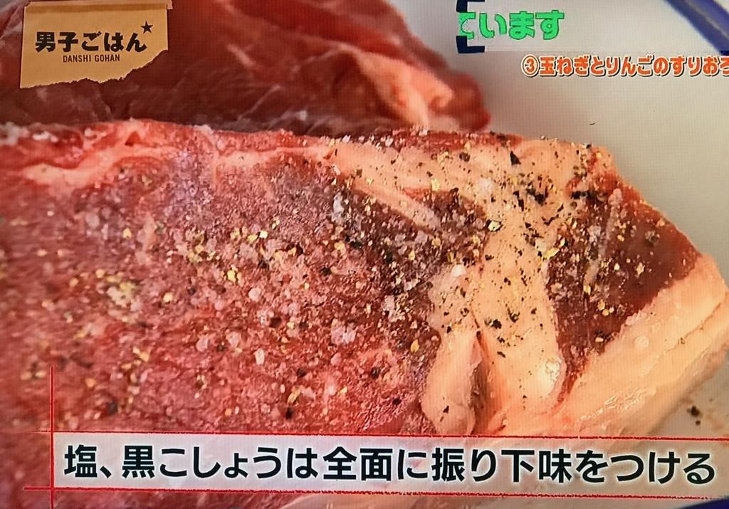 f:id:morimugi404:20170226234011j:plain