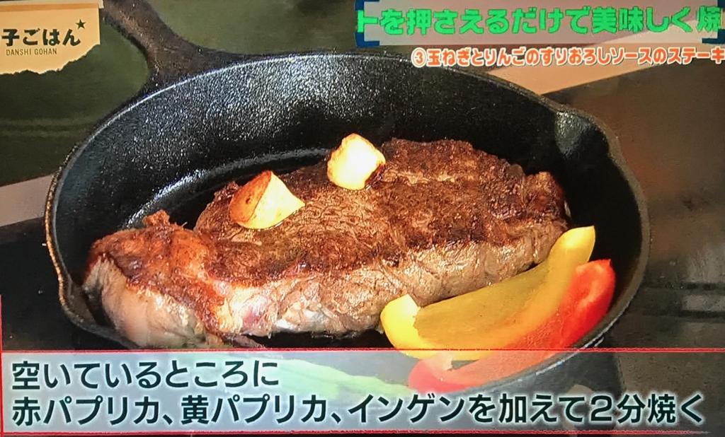 牛肉を入れて中火で4分焼く牛肉から水分出てきたら強火にする