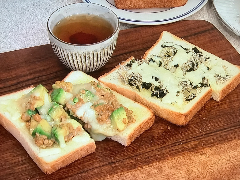 アボガド納豆チーズレシピ
