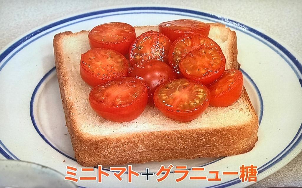ミニトマト+グラニュー糖