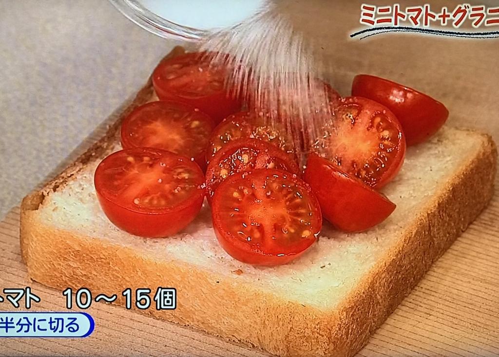 ミニトマトを半量ずつ並べ、グラニュー糖をふる
