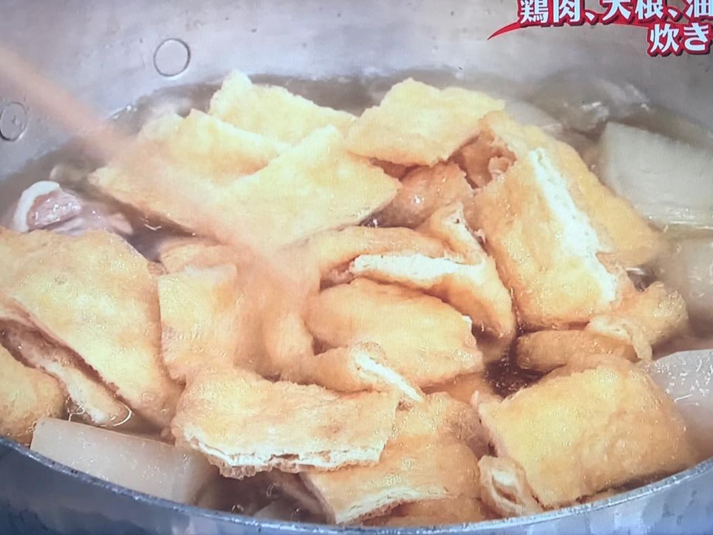 しょうゆ、みりんを加えて味をつけ、油揚げを加えてさらに7~8分煮る