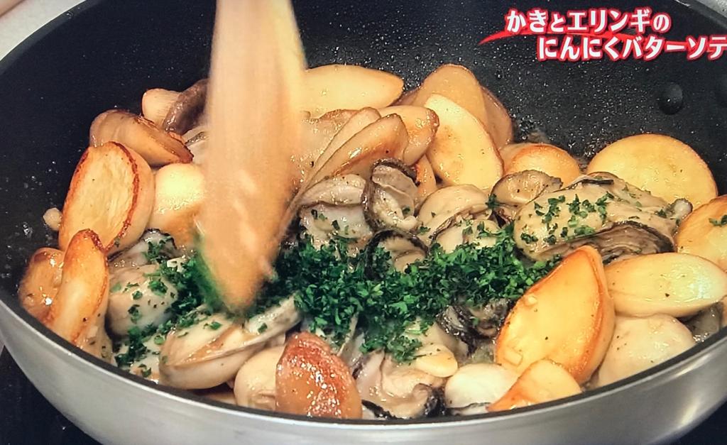 ③のかきを加えて炒め合わせ、塩、こしょう、しょうゆで味をつけ、パセリをふる