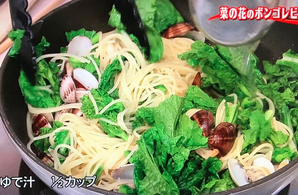f:id:morimugi404:20170315011445j:plain
