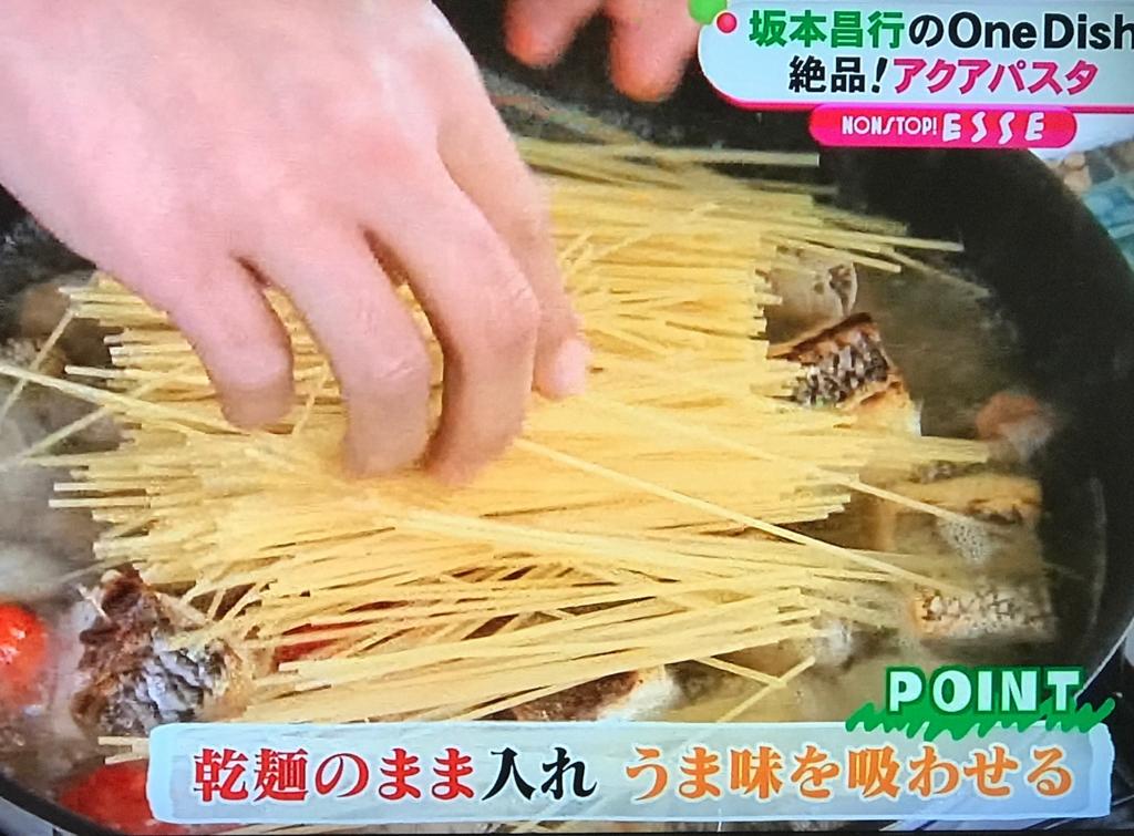 煮立ったらパスタを半分に折り加え、およそ5分ほど煮たら水で戻したワカメを入れる