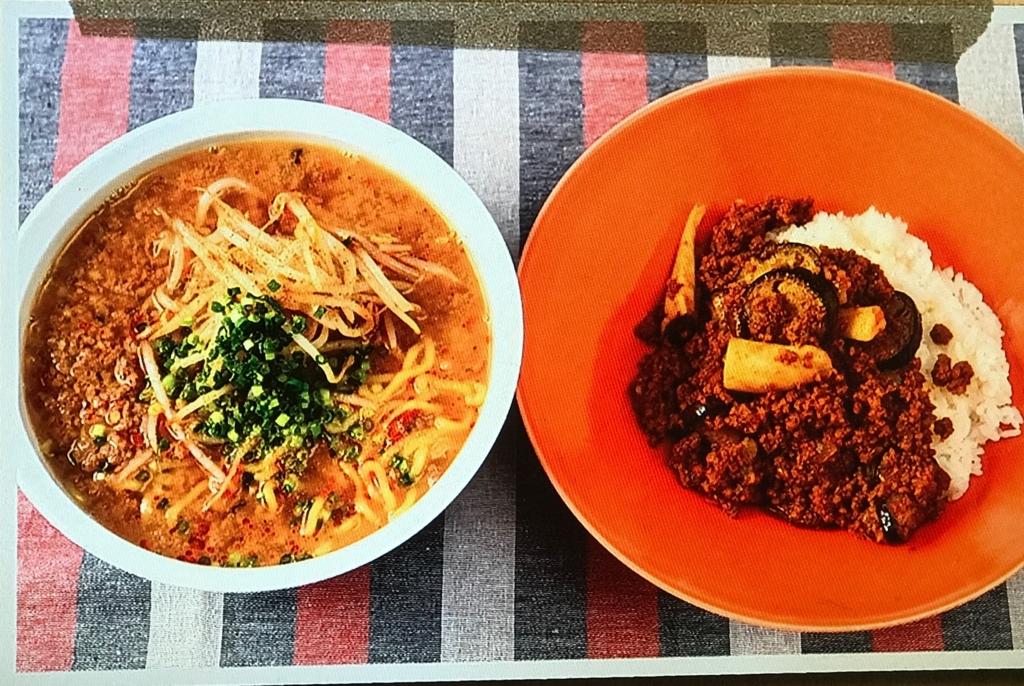 【肉そぼろ】【キーマカレー】【担々麺】