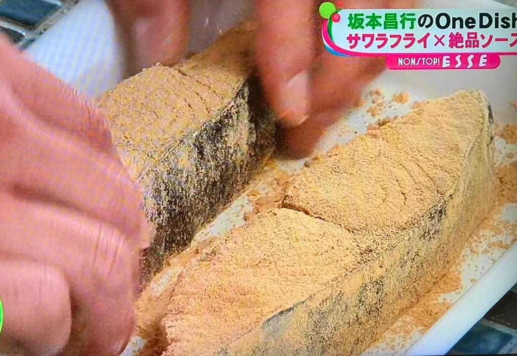 きな粉を全体にまぶし溶き卵・パン粉の順で衣をつける
