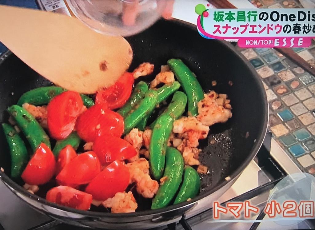 トマトも入れて軽く炒め②の合わせ調味料を加える
