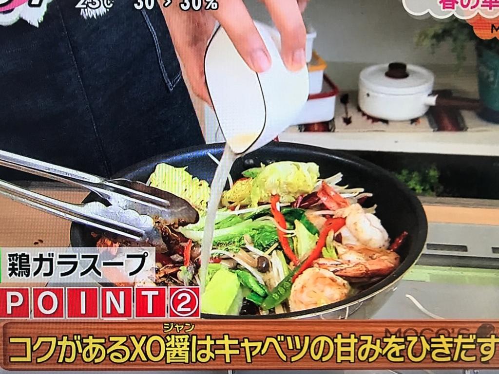 《B》を入れて全体を絡めて器に盛り付け、香菜を乗せる