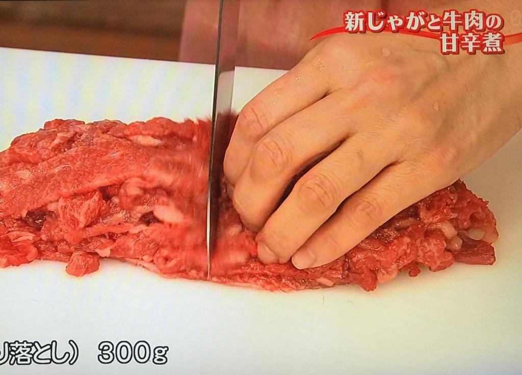 牛肉は5~6cm長さに切る