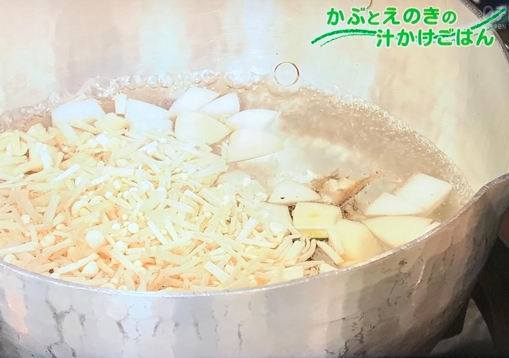 f:id:morimugi404:20170422191419j:plain
