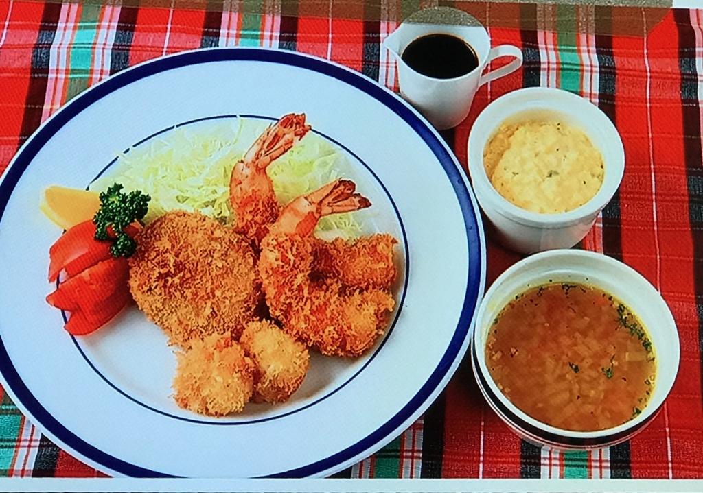 【ミックスフライ定食】【コンスメスープ】