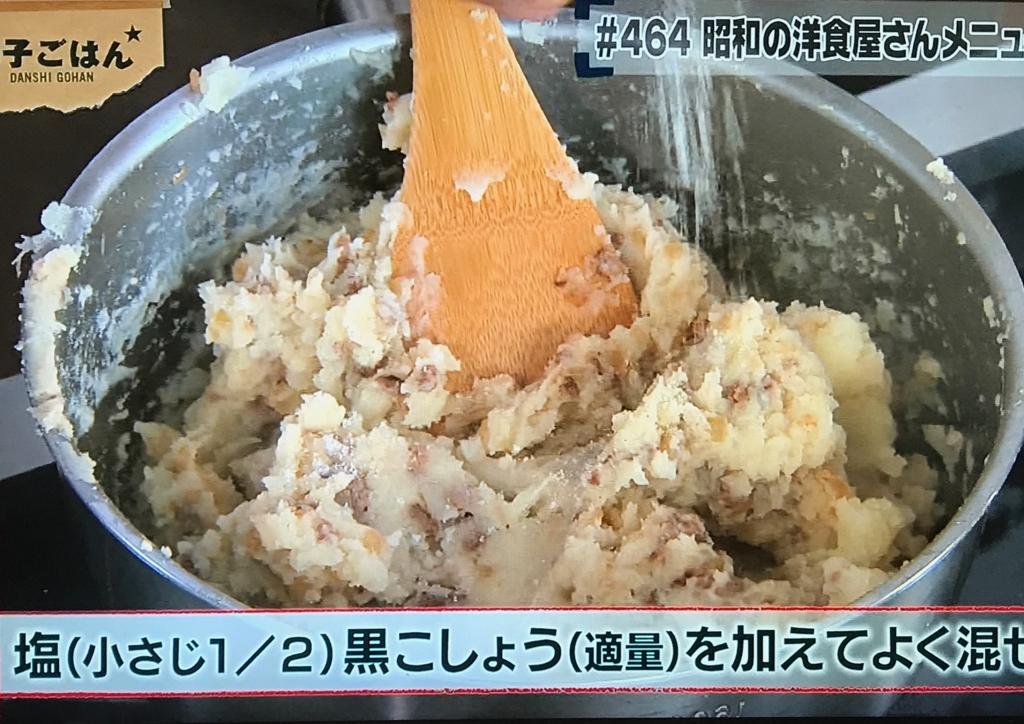 ①に②、バター、塩(小さじ1/2)、黒こしょうを加えてよく混ぜる