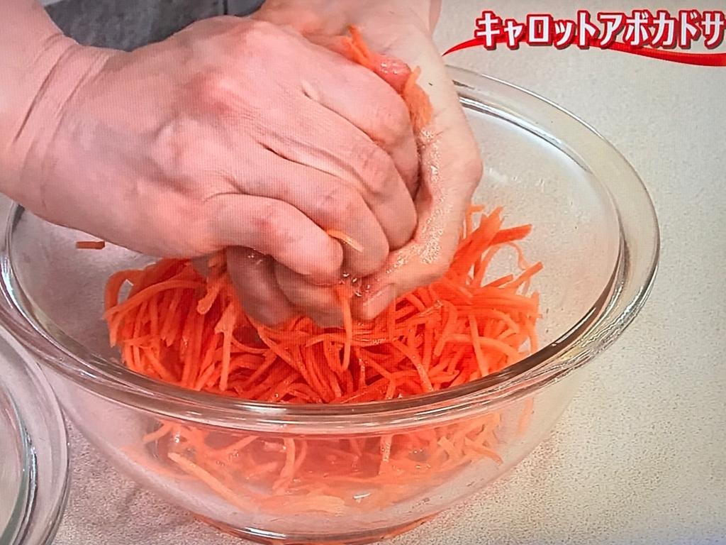 塩を加えて10分おき、水気を絞る