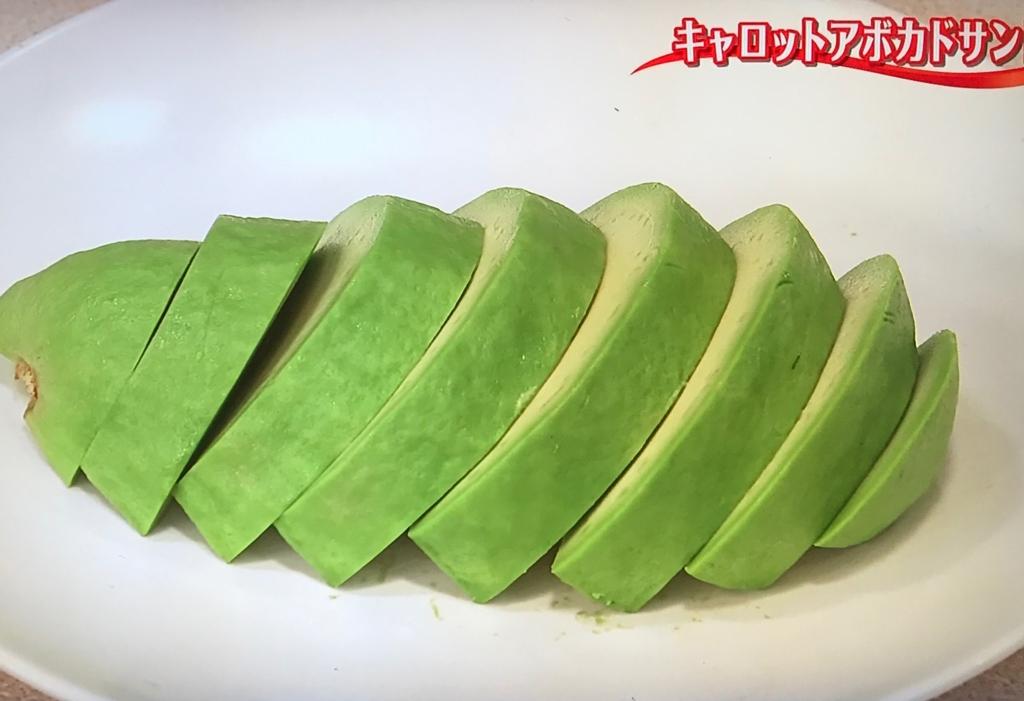 アボカドは縦半分に切って皮と種を除き、横1cm幅に切る