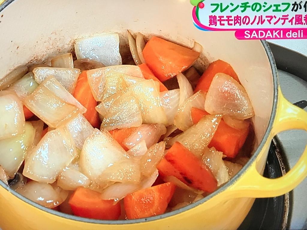 野菜を焼き付ける