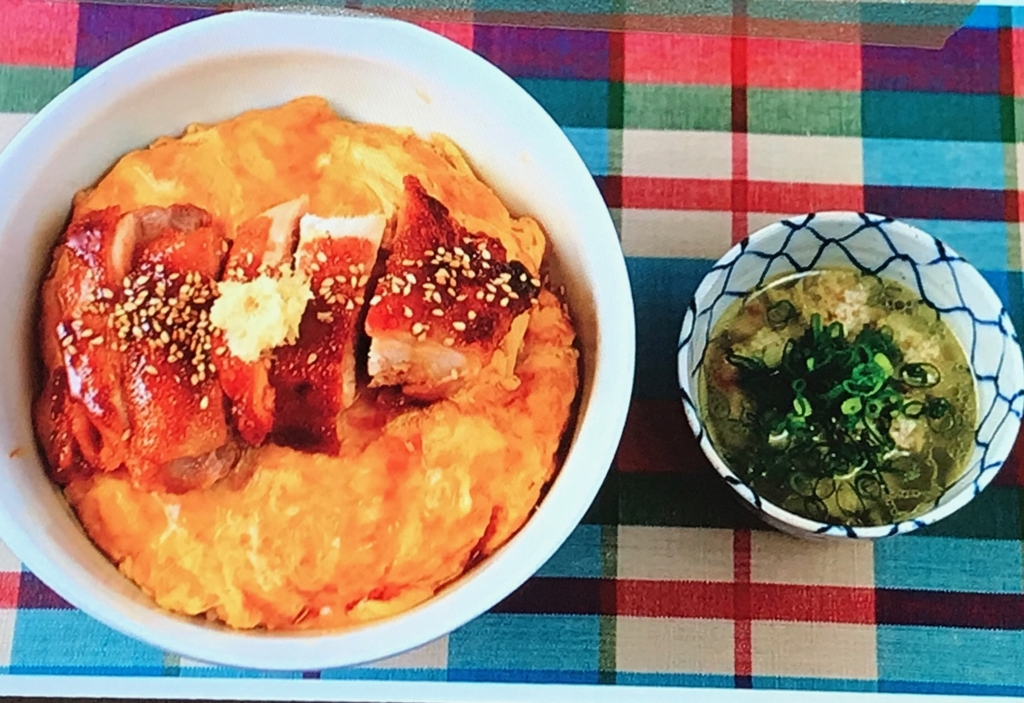 【てりたま親子丼】【鶏スープ】