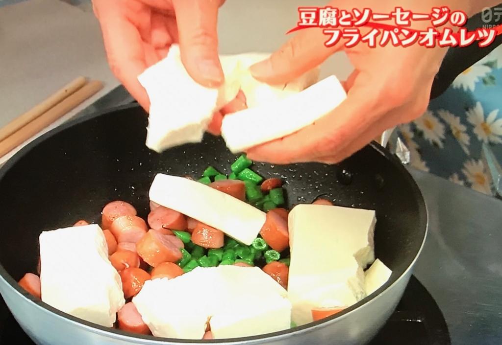 豆腐を一口大に手で割って加え、くずさないようにさっと炒め
