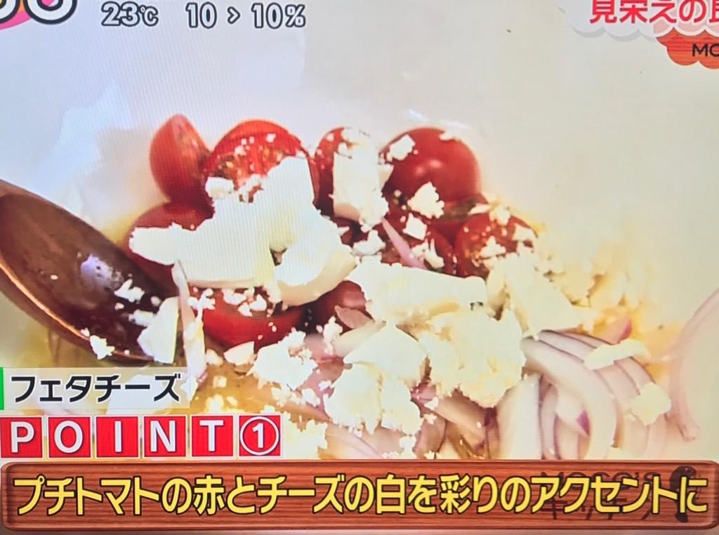 プチトマトの赤とチーズの白を彩りのアクセントにする