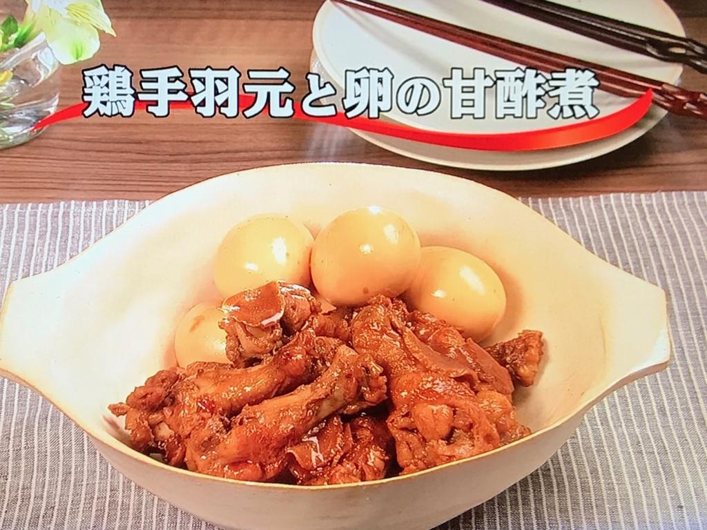 【鶏手羽元と卵の甘酢煮】【セロリと干しえびのあえもの】