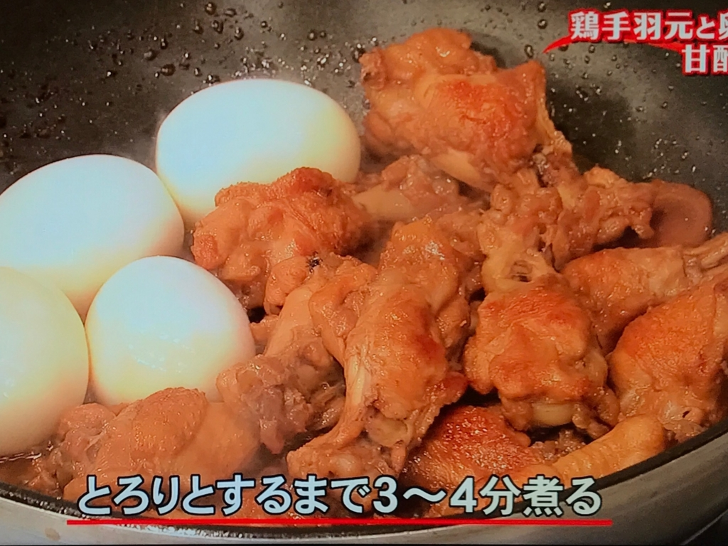 、ゆで卵を入れ、煮汁がとろりとするまでさらに5~6分煮る
