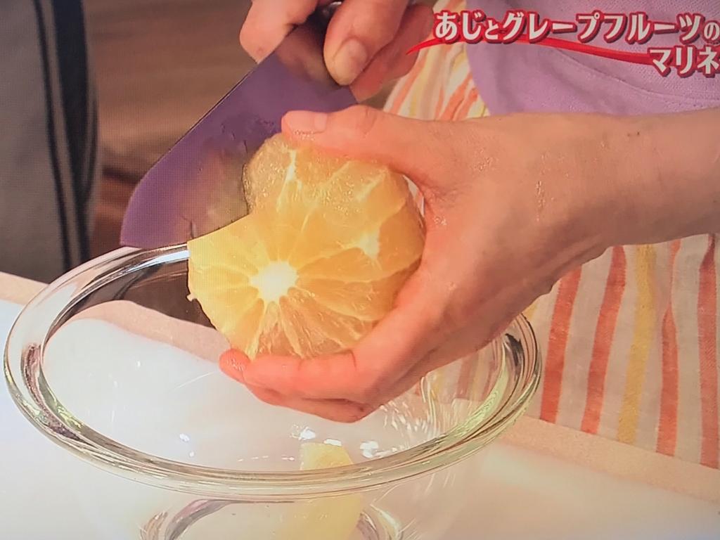 グレープフルーツは薄皮まで皮をむき