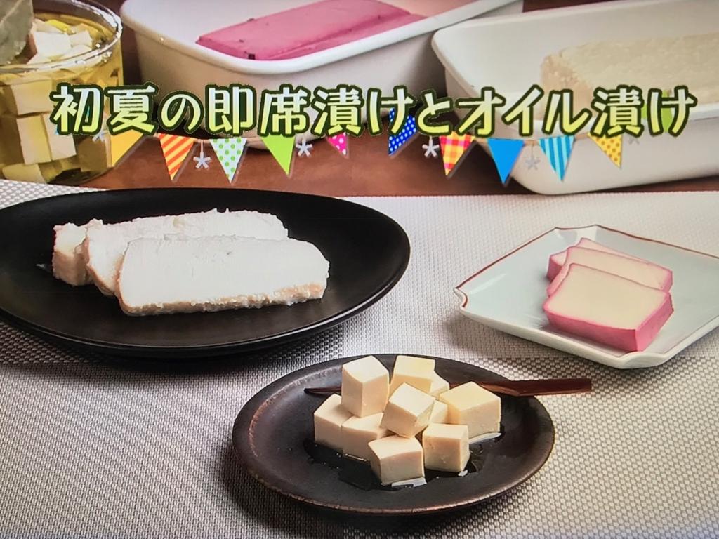 3分クッキング【豆腐のオリーブ油漬け 】【豆腐のオリーブ油漬け】【豆腐の塩麹漬け】レシピ