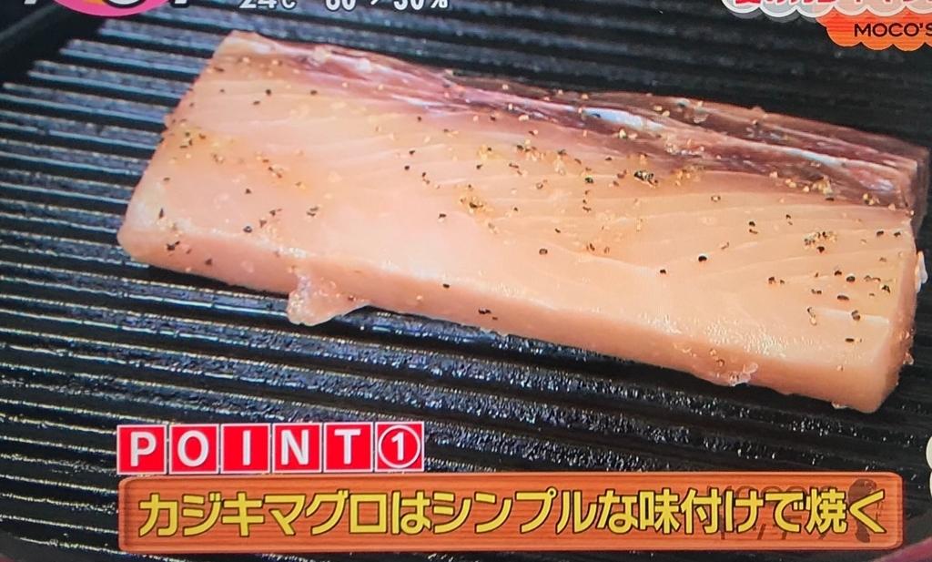 カジキマグロはシンプルな味付けで焼く