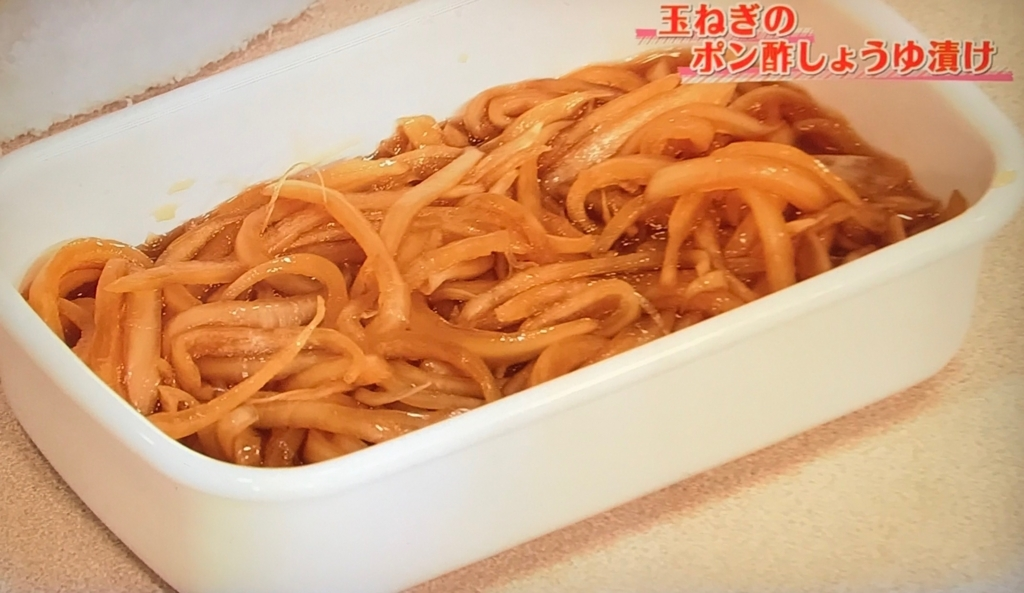 【玉ねぎのポン酢しょうゆ漬け】