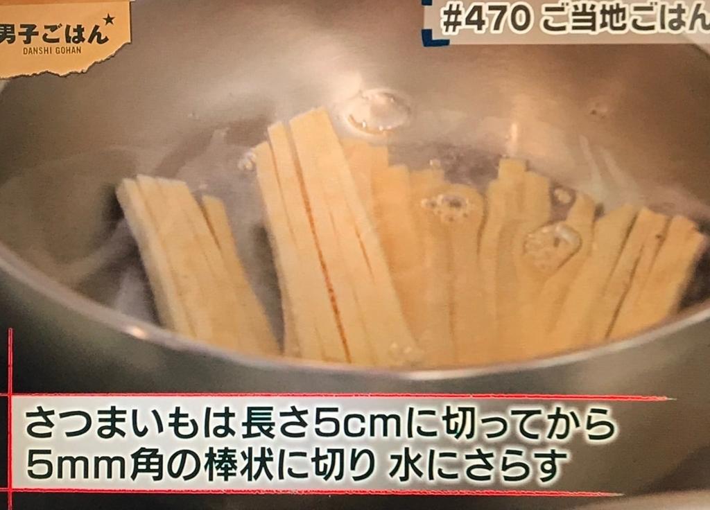 f:id:morimugi404:20170604191953j:plain