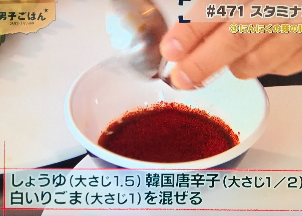 f:id:morimugi404:20170611232041j:plain