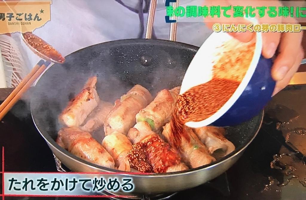 f:id:morimugi404:20170611232251j:plain
