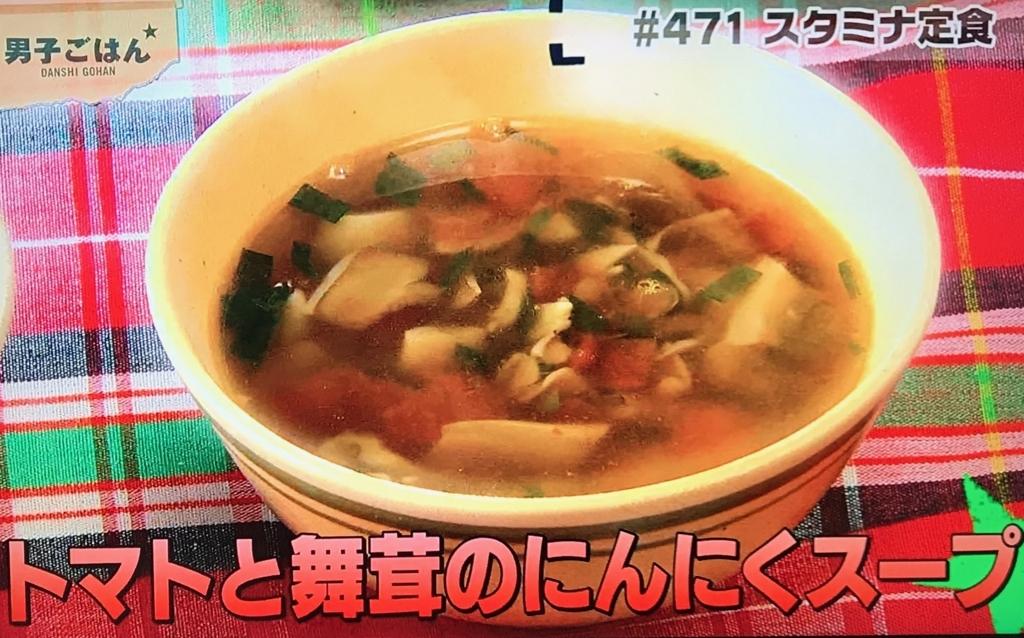 f:id:morimugi404:20170611232918j:plain
