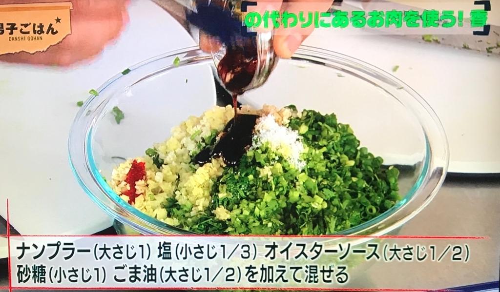 f:id:morimugi404:20170618205014j:plain
