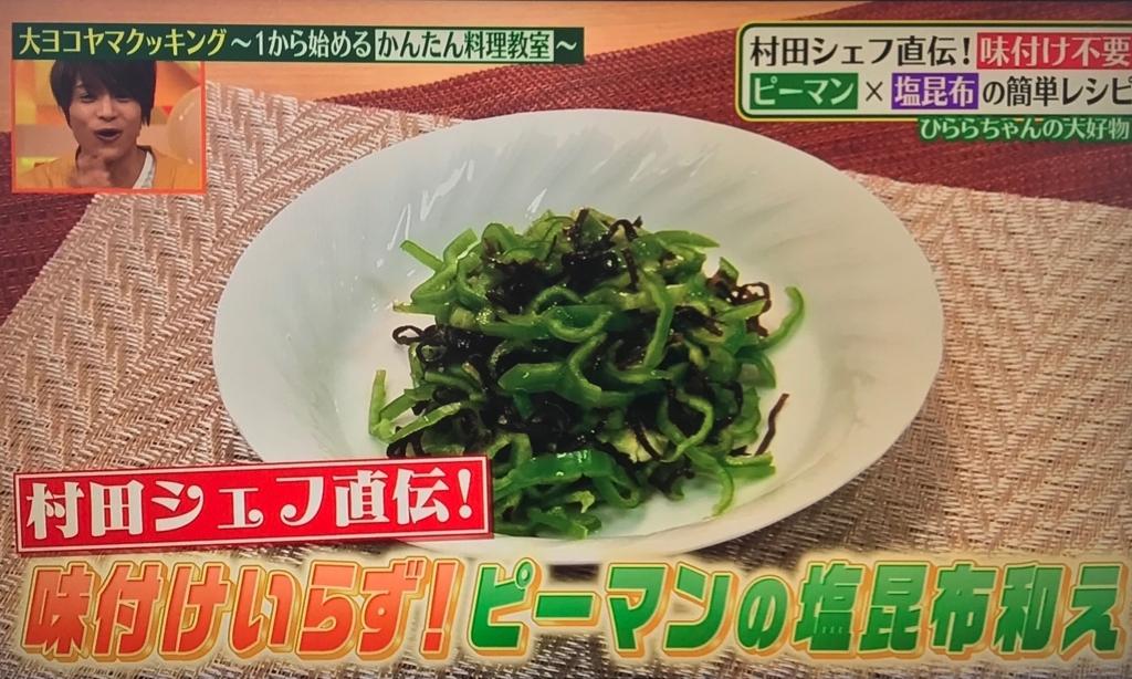 f:id:morimugi404:20170619000618j:plain