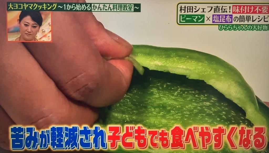 f:id:morimugi404:20170619000647j:plain