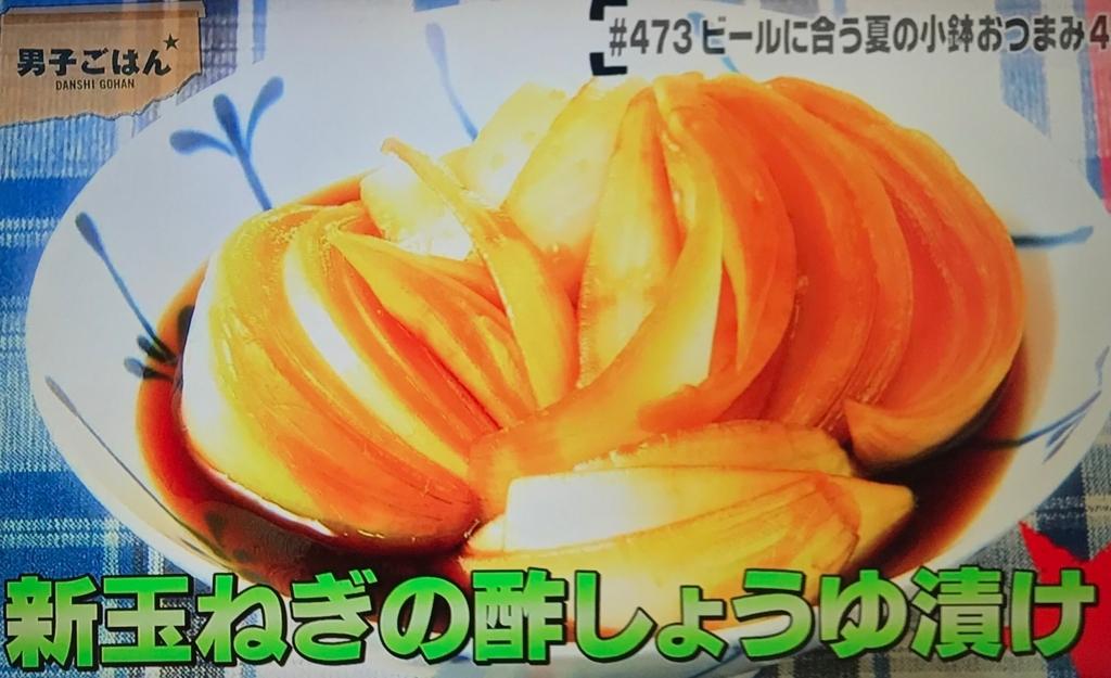 f:id:morimugi404:20170625132020j:plain