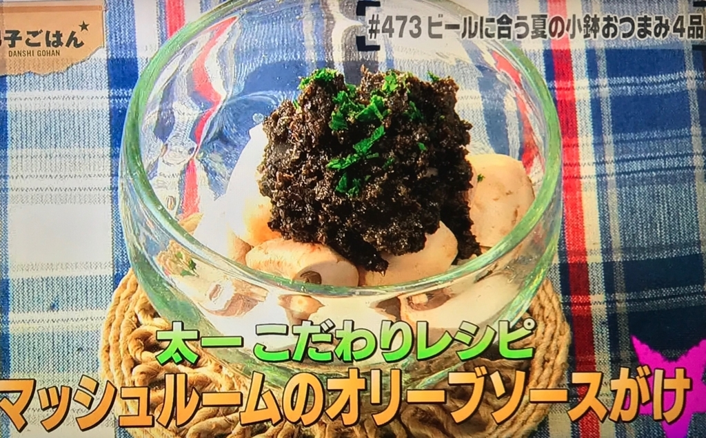 f:id:morimugi404:20170625133047j:plain