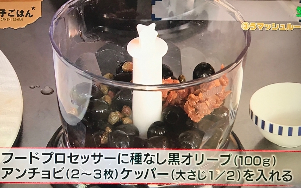 f:id:morimugi404:20170625133123j:plain