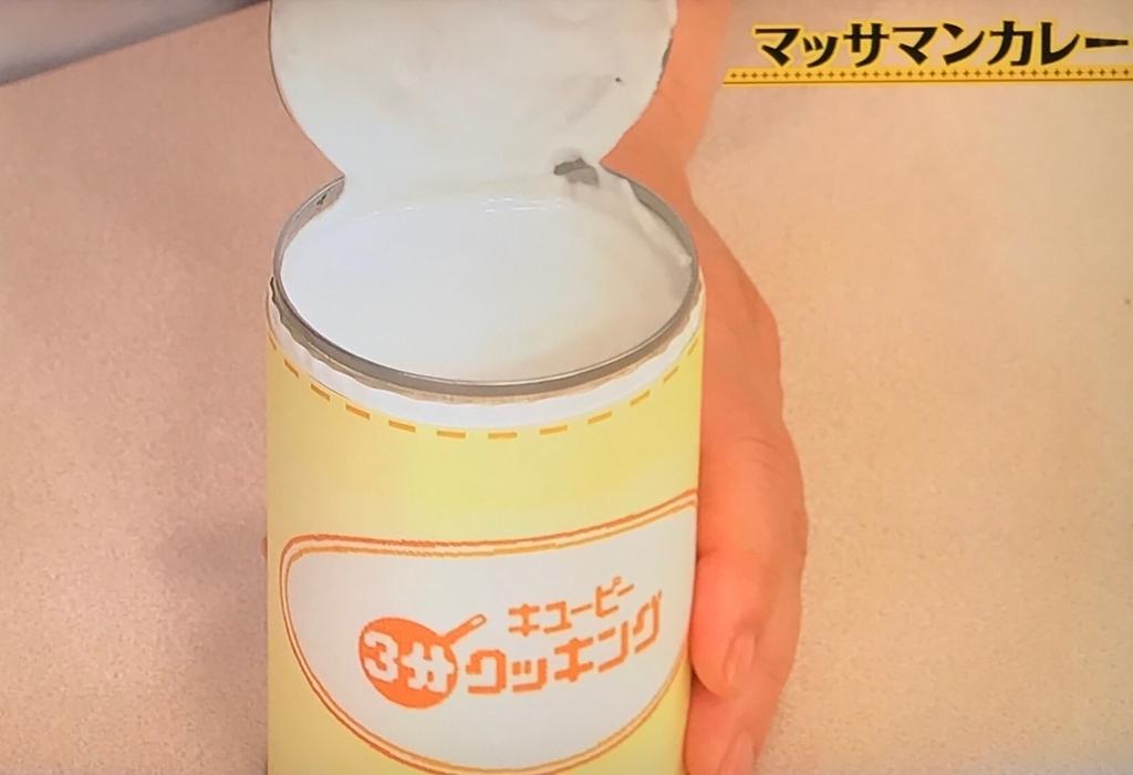 f:id:morimugi404:20170701124352j:plain