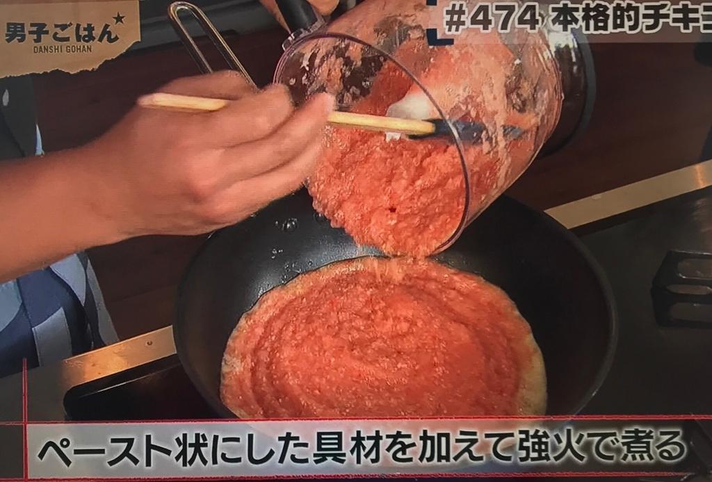f:id:morimugi404:20170702132738j:plain