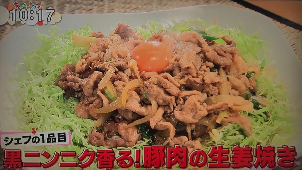 f:id:morimugi404:20170706120119j:plain