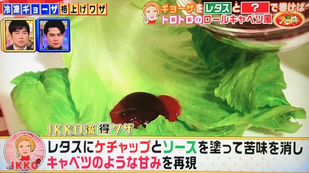 f:id:morimugi404:20170727201925j:plain